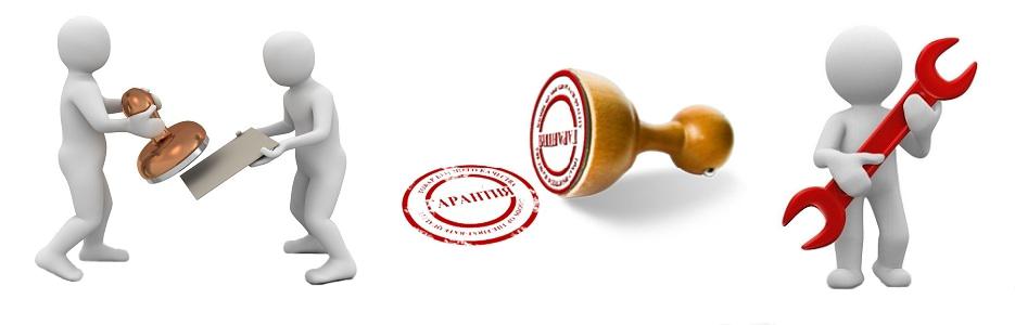 гарантия, гарантия на товар, гарантии интернет магазина, гарантия 1 год, возврат товара по гарантии, условия возврата товара по гарантии, обмен и возврат товара, обмен или возврат товара
